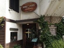 $名古屋 グルメブログ|11494 イイショクジ 東海地域の美味しい情報満載-image