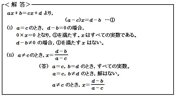 練習問題10解答