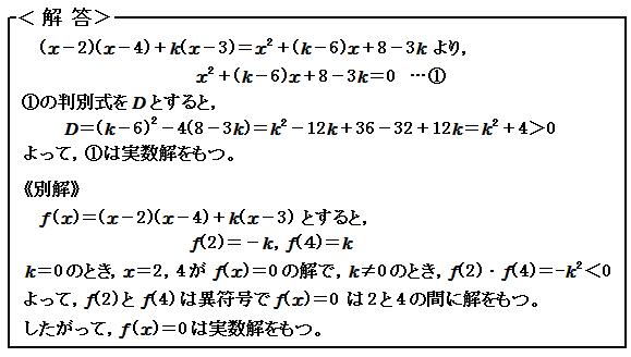 演習問題12解答