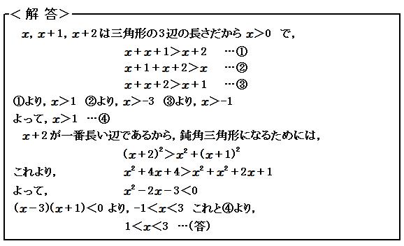 練習問題13解答