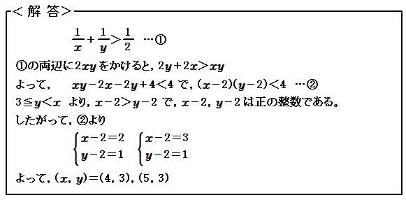 練習問題14解答