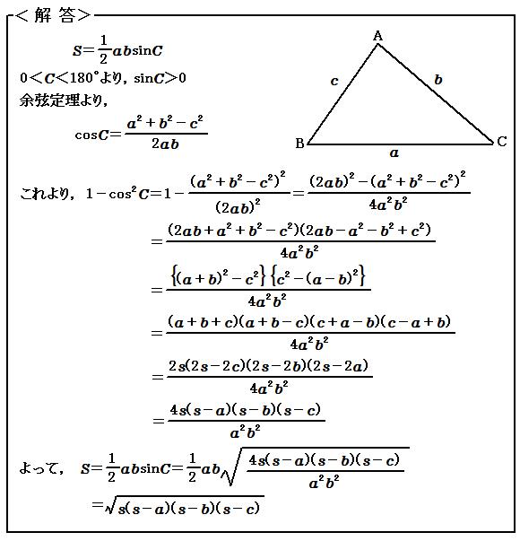 練習問題15解答