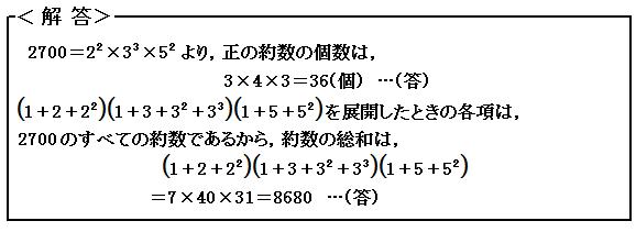練習問題16解答