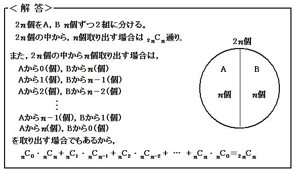 練習問題17解答