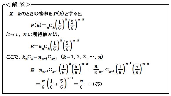練習問題19解答