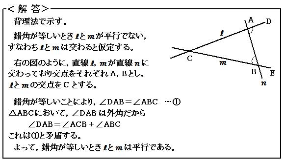 練習問題29解答