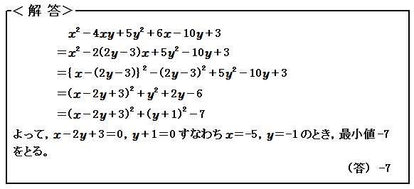練習問題32解答