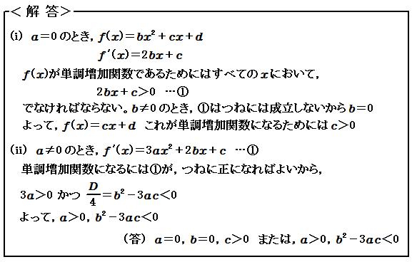 練習問題44解答