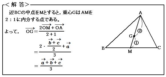 練習問題48解答