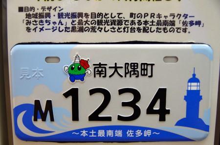 208_44.jpg