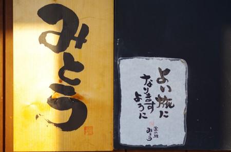 221_09.jpg