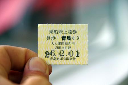 230_008.jpg