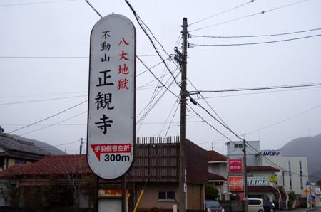 235_33.jpg