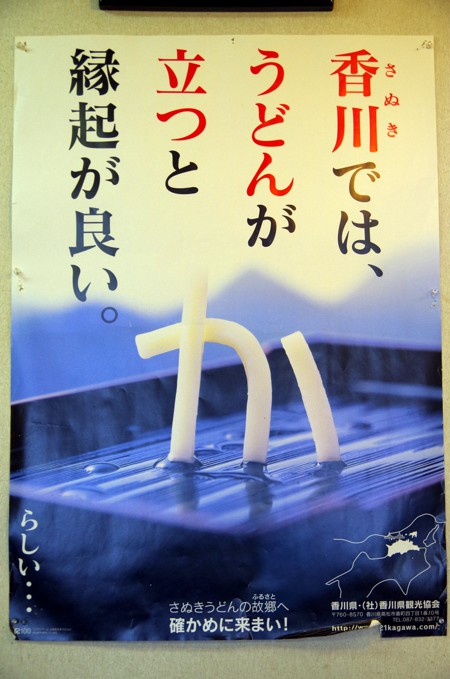 240_03.jpg