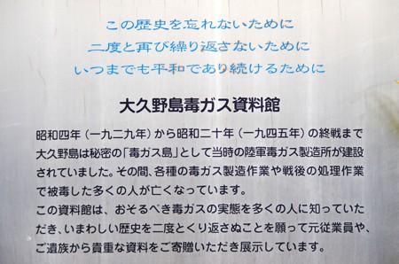 244_101.jpg