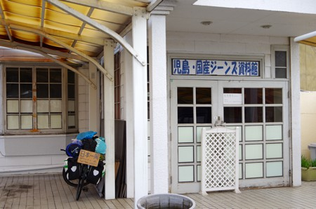 248_09.jpg