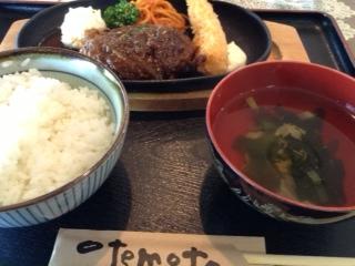 michinoekikawaguchi4.jpg