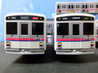 7000系と7000系(動物園線ラッピング仕様)の前面