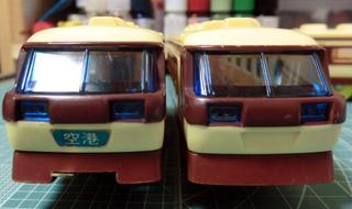 プラレール 京成スカイライナーAE1形 旧塗装 前面