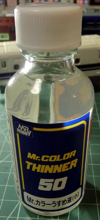 Mr.カラーうすめ液(小)