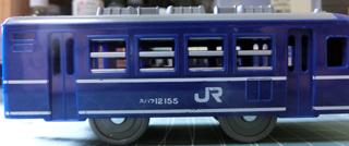 作業前のリサイクル戦利品の12系客車