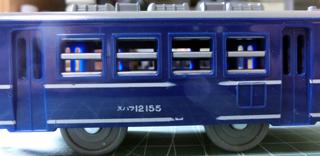 作業後のリサイクル戦利品の12系客車
