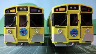 西武鉄道9000系プラレール 前面