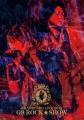 g9_dvd-thumb-500x500-151のコピー