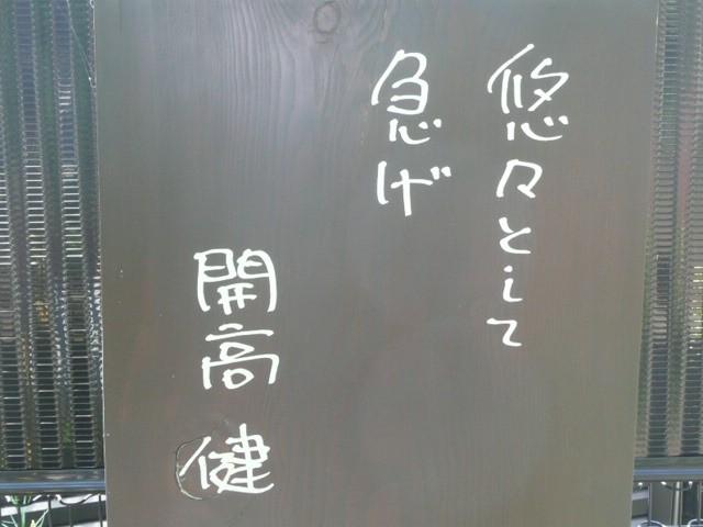 kai-06.jpg