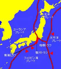 日本周辺プレート2
