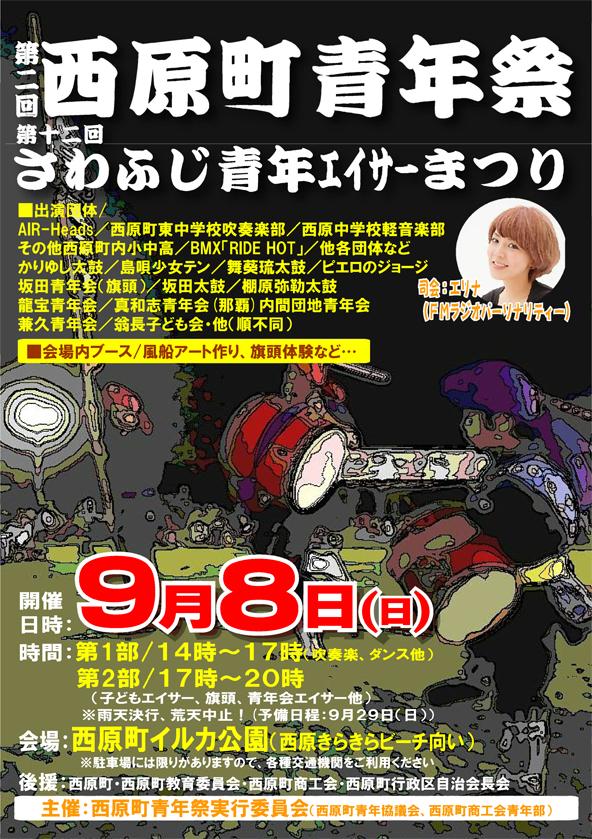 130830_21_news.jpg