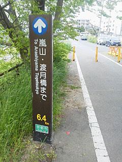 2013042916.jpg