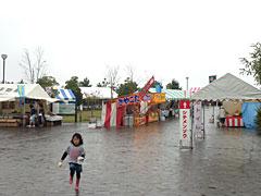 2013110304.jpg