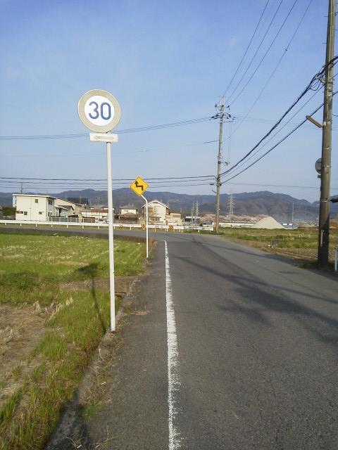 DCIM0046.jpg
