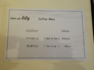 GelatoCafe Lily5