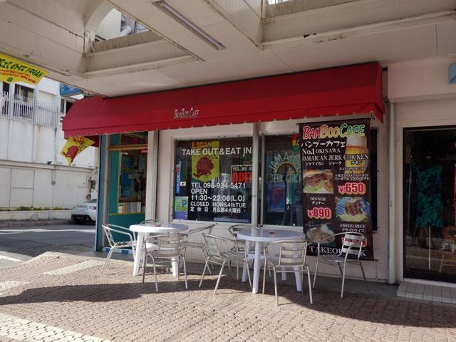 BAMBOO CAFE8
