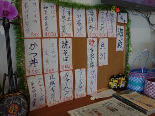宜野座村漁協直売所2