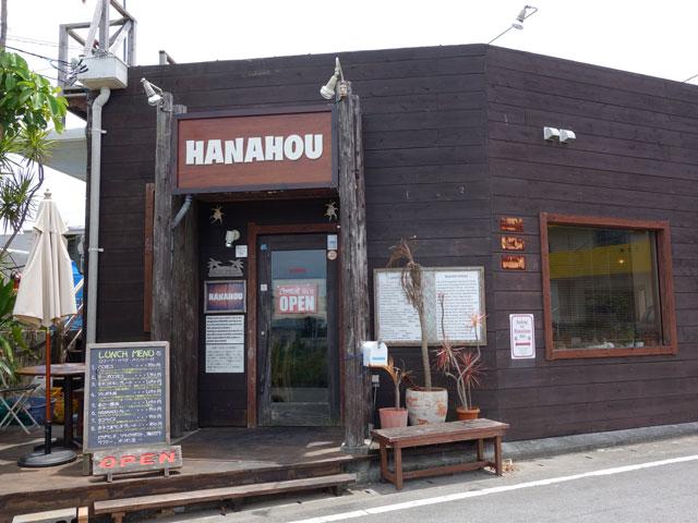 HANAHOU11