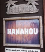HANAHOU12