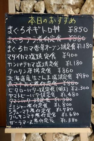 糸満漁民食堂5