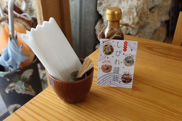 糸満漁民食堂9