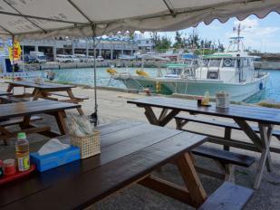 海人食堂6