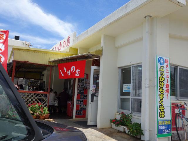 海人食堂10