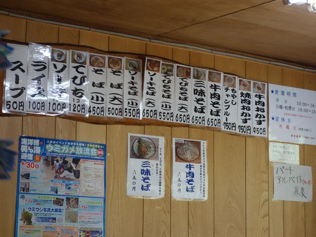 前田食堂2