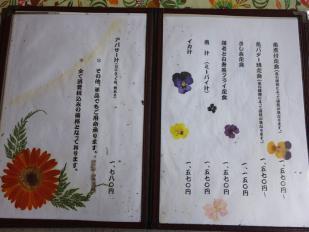 仲泊海産物料理店2