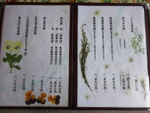 仲泊海産物料理店3