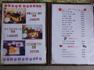 仲泊海産物料理店5