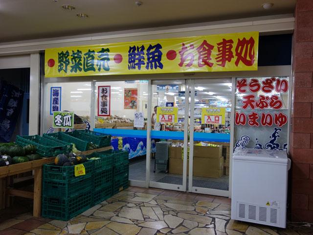 沖鮮市場7