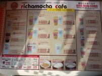 richamocha cafe3