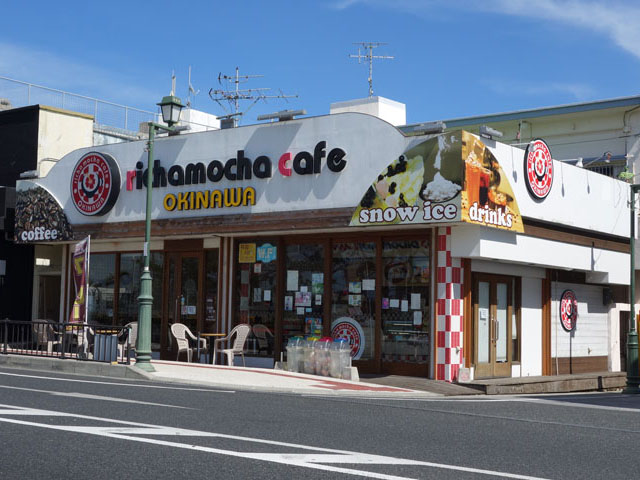 richamocha cafe13
